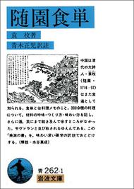 200305zs.JPG